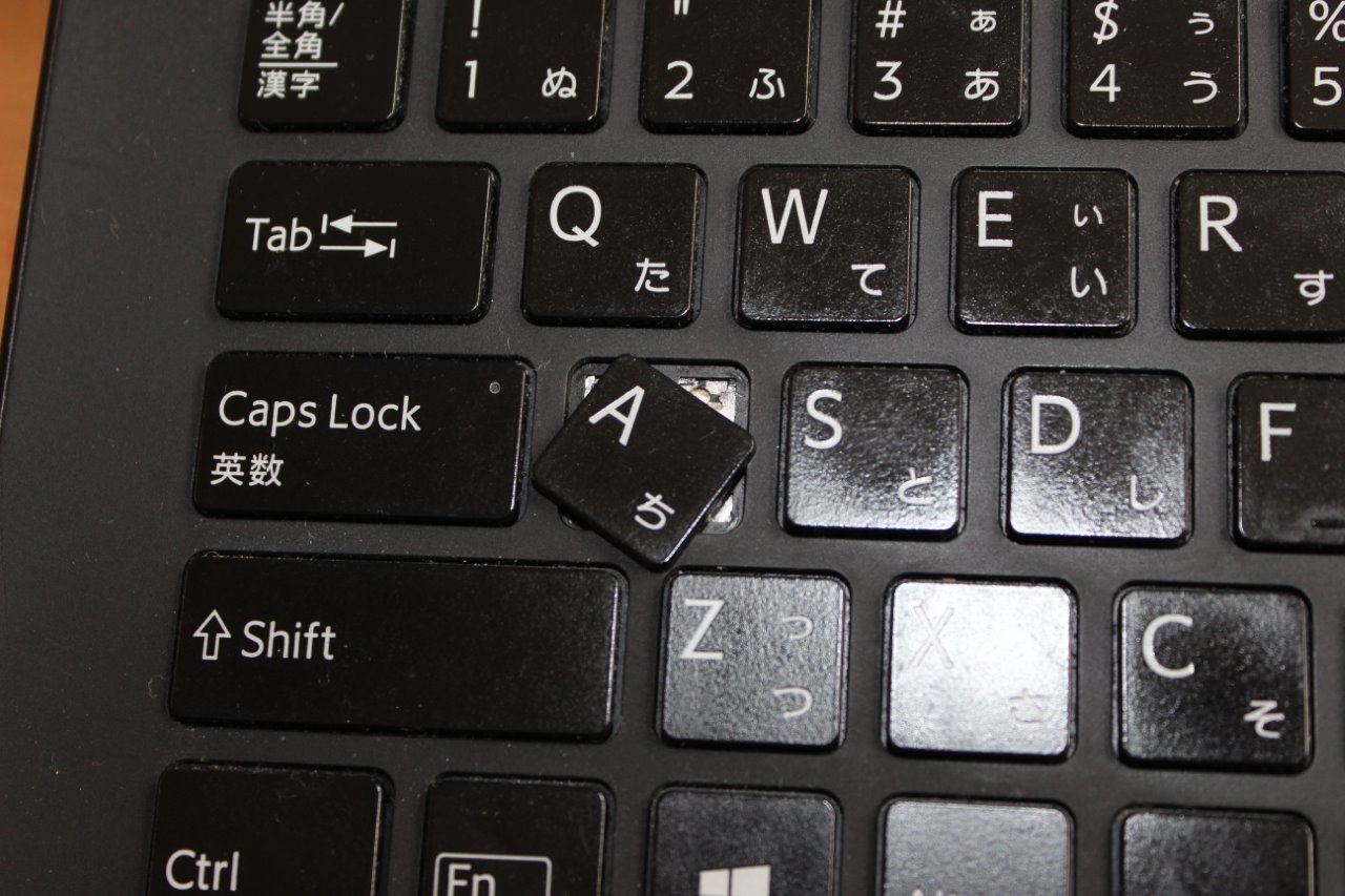 vaio proのキー故障を瞬間接着剤で直してみた